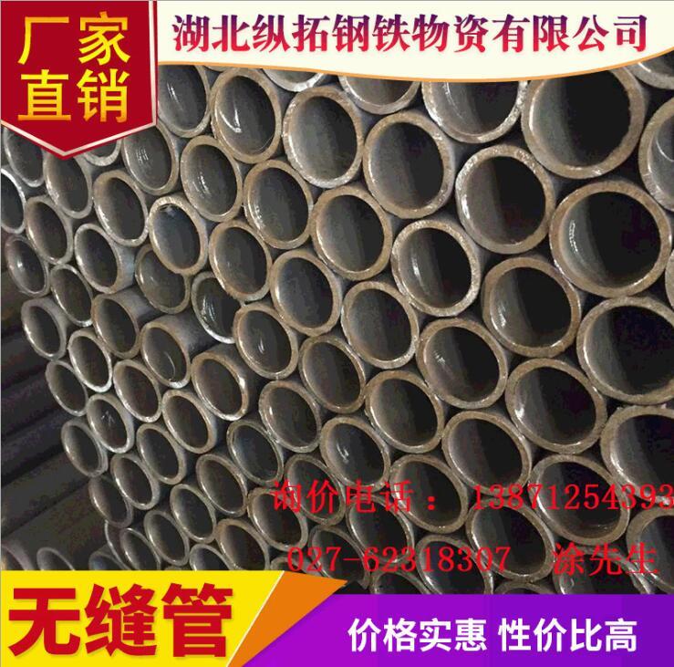 厂家直销供应 无缝管 不锈钢无缝钢管 武汉无缝管供应商 大量现货销售