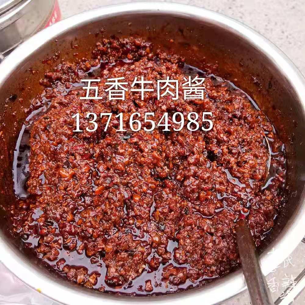 老北京牛肉酱 学生牛肉酱 散装牛肉酱 散装大桶牛肉酱 大桶牛肉酱厂家直销