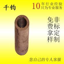 厂家规格齐全直螺纹钢筋连接套筒 国标冷镦无缝管变径钢筋套筒图片