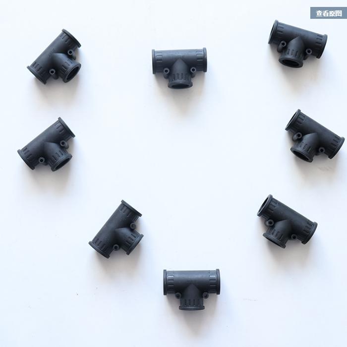 塑料波纹管橡胶三通接头T型Y型三通接头AD10-54.5两通接头