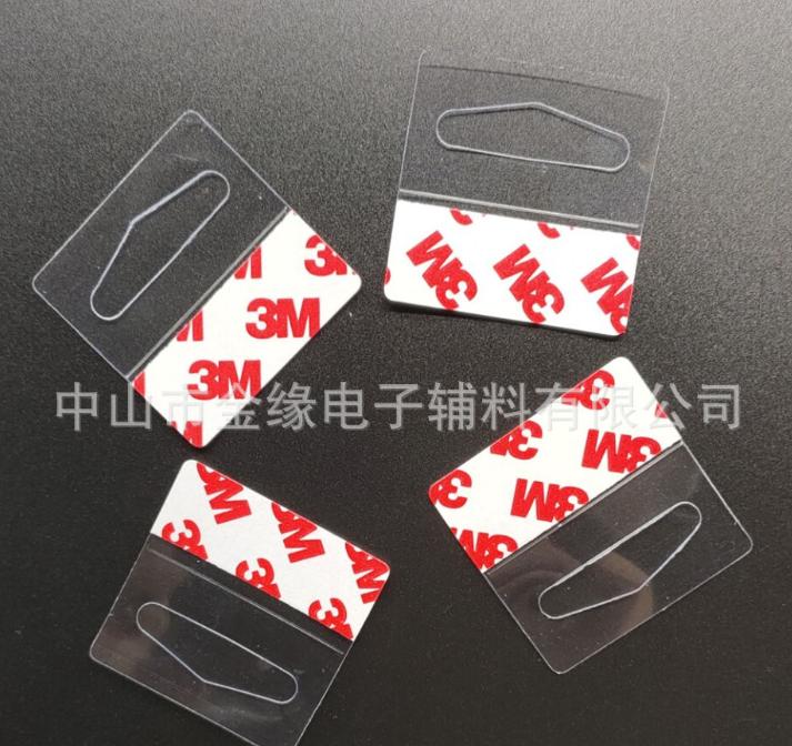 厂家供应PVC三角孔PP自粘挂钩PET透明可黏贴吊卡可定做包邮