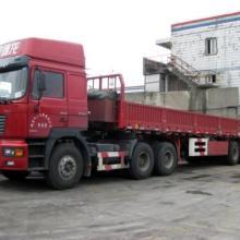 上海到广东物流公司  上海到广东的整车运输 电话咨询