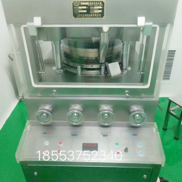 低价出售二手压片机,便宜处理压片机