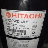 日立 空调配件 变频空调机配件压缩机ASC092CD-A8JK压缩机 增压机