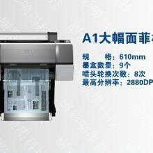 菲林打印机