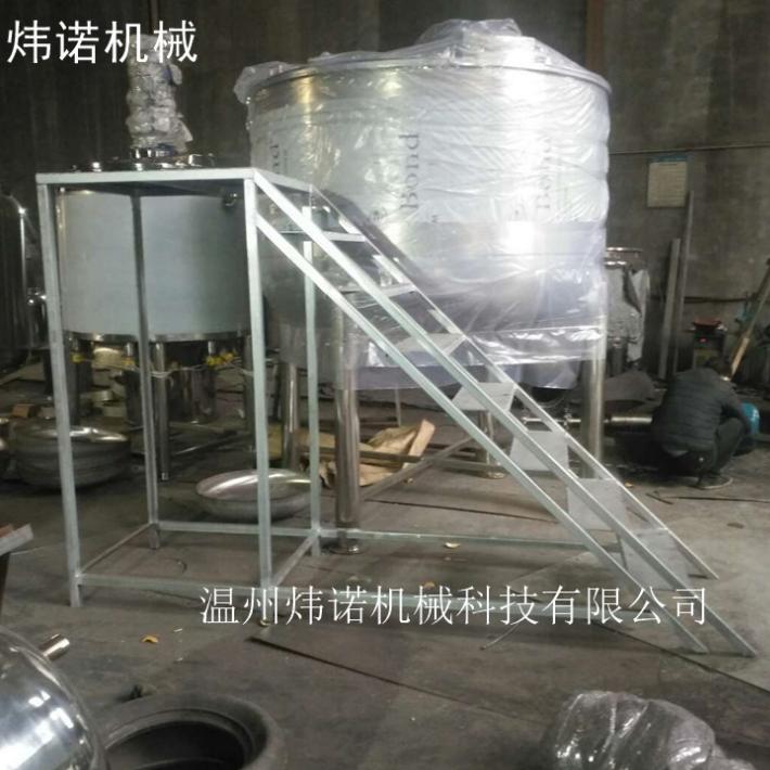 500L密封胶搅拌罐 不锈钢双层电加热搅拌桶带刮壁刮底903胶反应釜