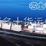 深圳到秘鲁海运散货海运专线   深圳到秘鲁海运多少天