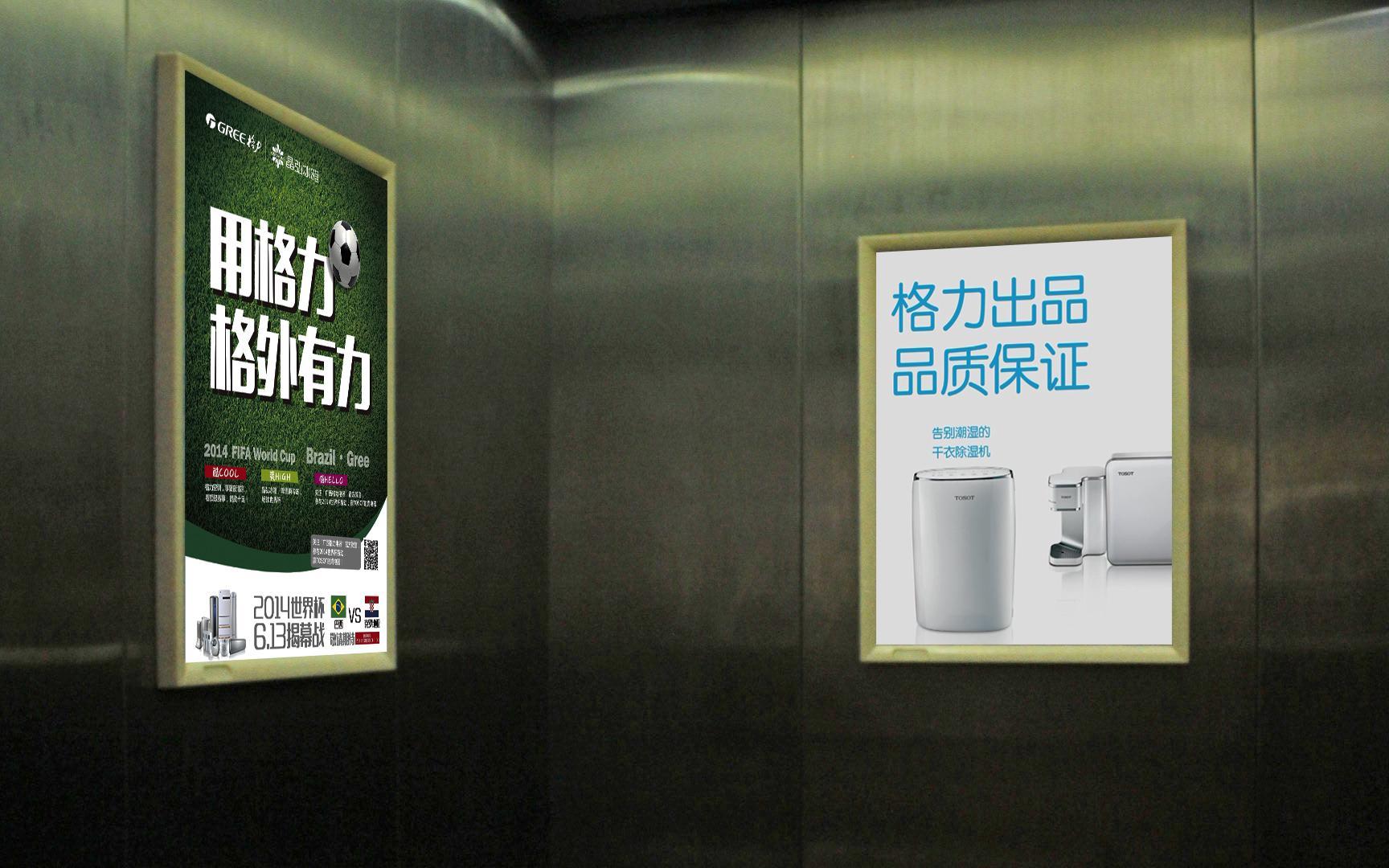 广州电梯口海报广告价格及公司电梯门广告价格投放公司