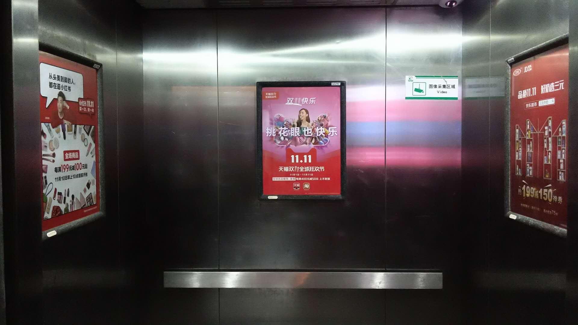 广州写字楼电梯广告/写字楼电梯口海报广告/写字楼电梯广告投放公司/写字楼电梯广告价格/天河区写字楼广告位