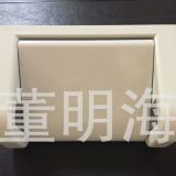 浴室纸巾盒厂家直销