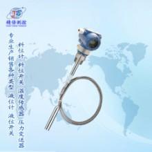 EBQ静电容液位计广州厂商供应批发