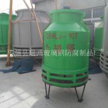 沈阳高效节能冷却塔冷水塔厂家-瑞鸿直销-供应批发