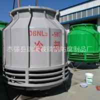 供应承德高效节能玻璃钢冷却塔-瑞鸿厂家直销型号齐全