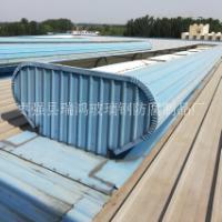 加工定制屋顶通风器-自然通风器-瑞鸿厂家直销-供应