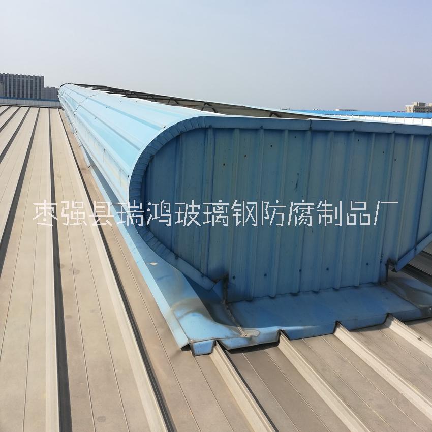 自然屋顶通风器气楼加工定制-瑞鸿厂家直销-供应