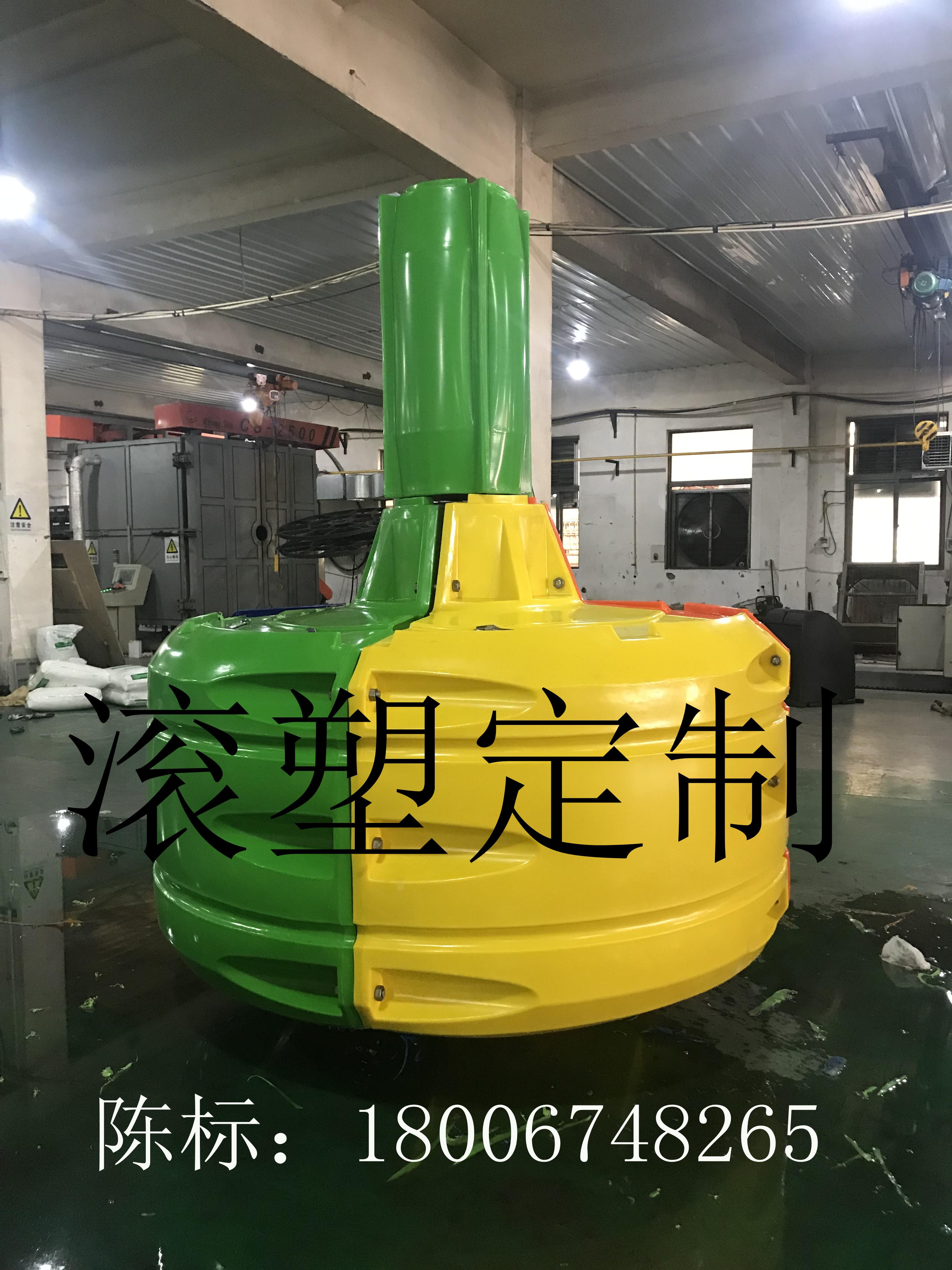 滚塑厂家   批发 航道航标批发  浮体 浮桶 生产  浮球供应
