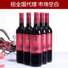 西班牙原产地原瓶进口干红葡萄酒一手货源批发贸易招商代理分销批发