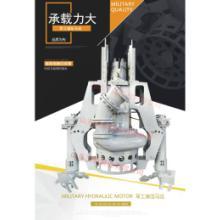 新一代耐磨抽沙泵挖机砂浆泵 液压渣浆泵 高扬程