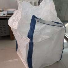 化肥袋 德州化肥袋供应商直销 化肥袋厂商批发价格