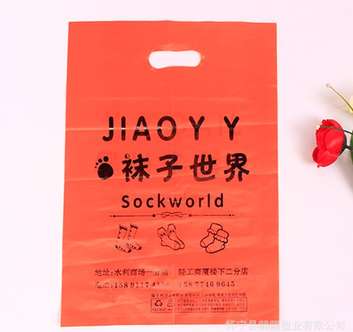 红色塑料购物袋哪家好-电话-厂家