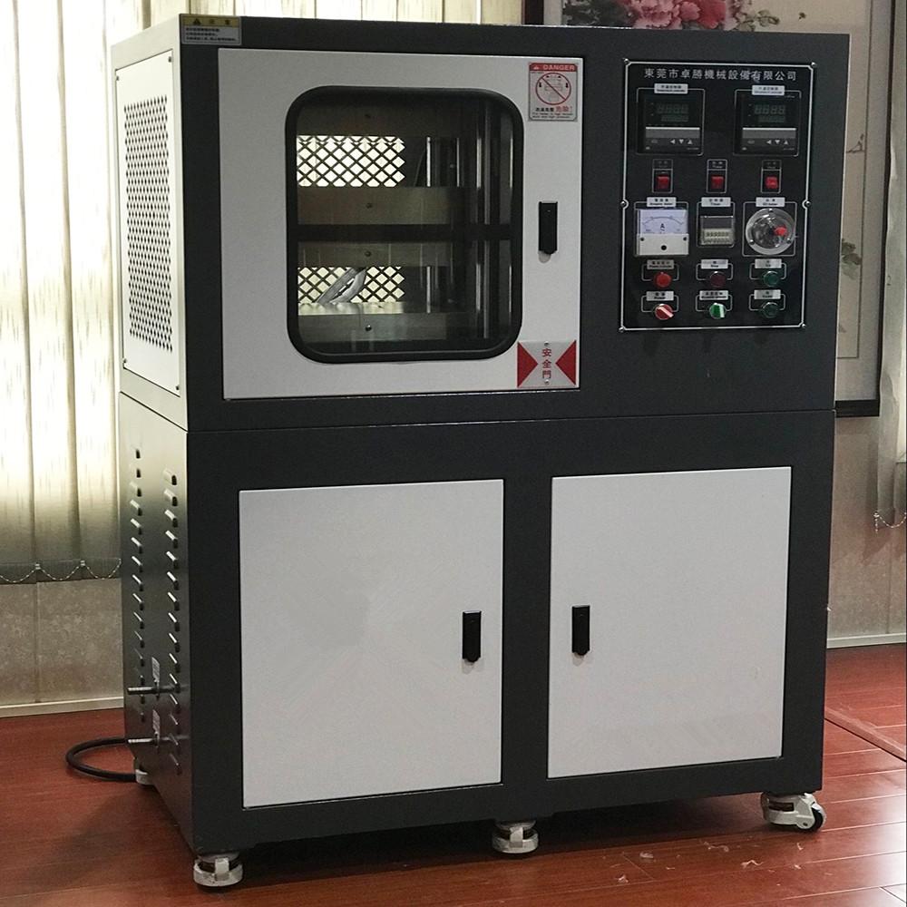 东莞橡胶硫化机 压片机 模压机 厂家直供 接受定制