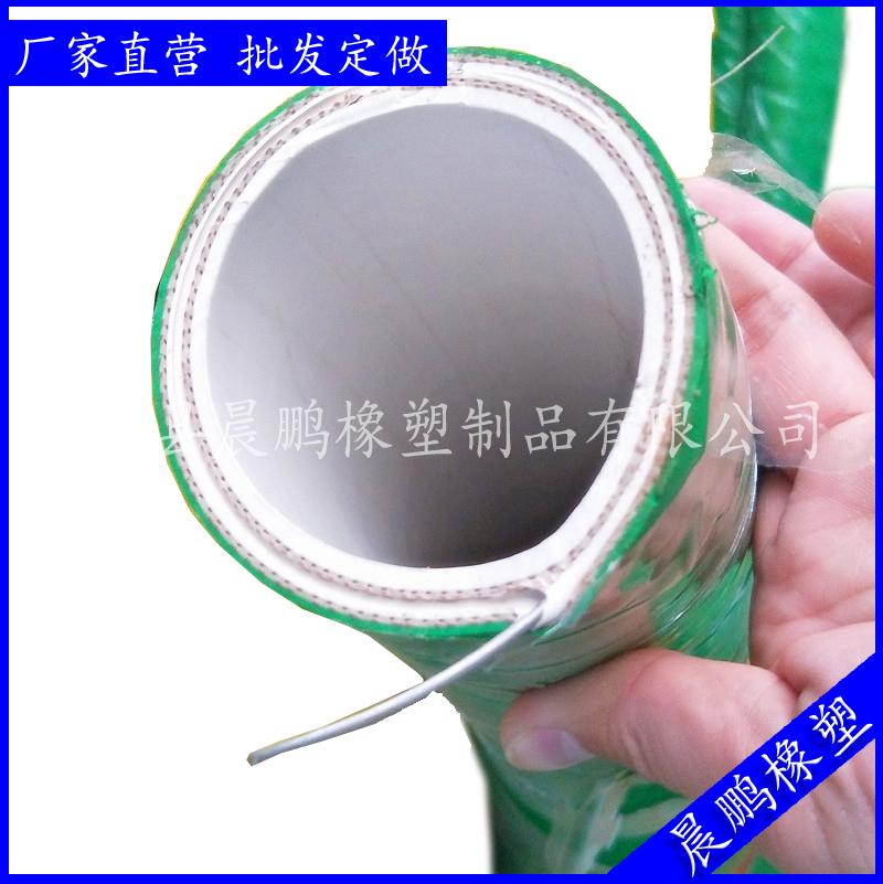 输甲苯胶管 耐甲苯腐蚀胶管 耐强腐蚀性溶剂专用胶管