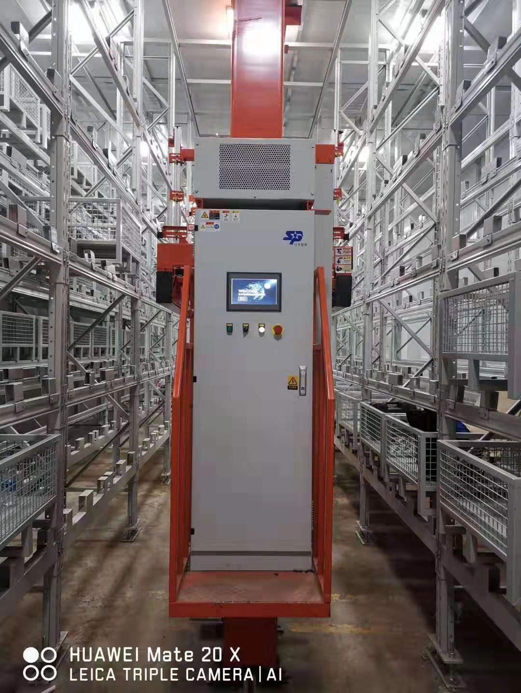 1A渝中自动化立体仓库AGV搬运机器人垂直提升货柜智能药房智能分拣线找社平智能装备