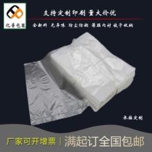 直销透明po袋PE PO PP OPP胶袋卷料 平口自粘袋双层卷料 印刷定做批发