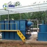 造纸制浆污水处理设备