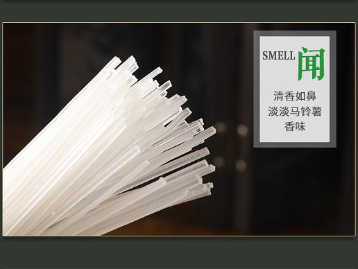 正宗东北水晶粉生产厂家供应商批发多少钱-水晶粉品牌哪家好选浩强牌