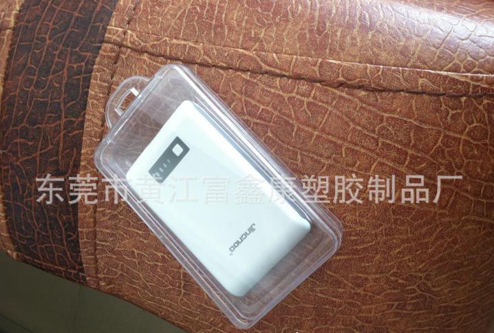 包装盒,手机保护套盒 皮套保护盒 钢化膜盒苹果4/5/6包装盒  手机套