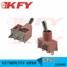 防水钮子开关IP67三脚二档摇杆开关台湾原装SALECOM图片