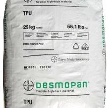 热塑性弹性体TPU 345成型工艺图片