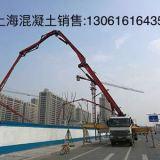 上海陶粒混凝土公司长期销售轻骨料陶粒混凝土价格实惠