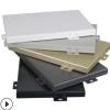 欧佰铝单板价钱多少图片