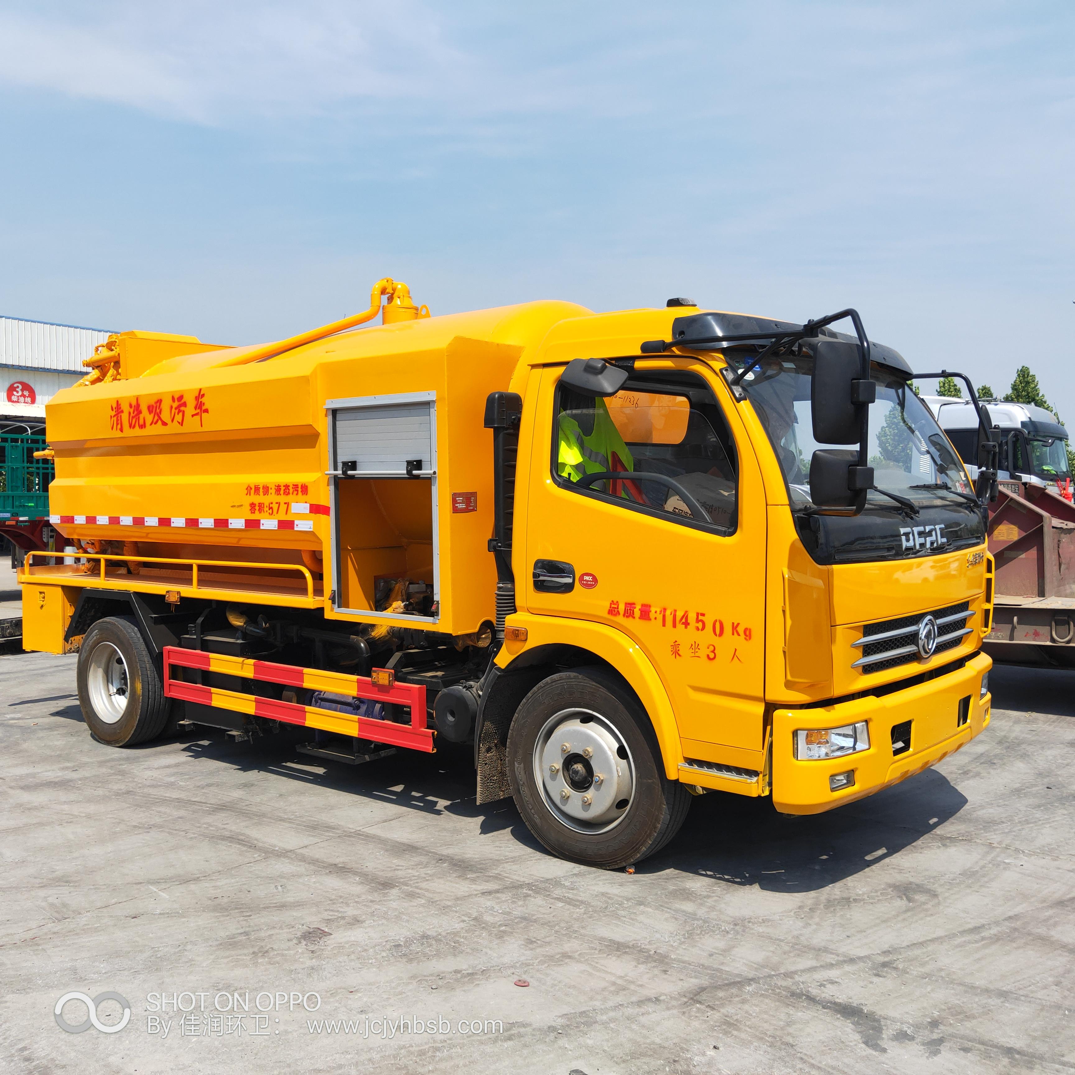 电动三轮雾炮洒水车供应商价格。电动三轮雾炮洒水车用途。电动三轮雾炮洒水车