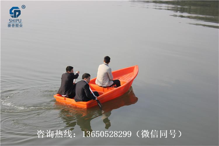 重庆塑料渔船厂家 塑料渔船价格表