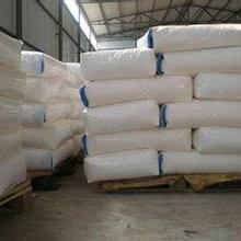 月桂酸回收 回收月桂酸 回收月桂酸厂家 哪里回收月桂酸批发