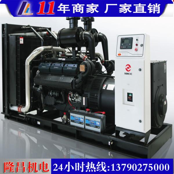 500KW上柴柴油发电机组-上柴发电机厂商供应 柴油发电机组报价多少