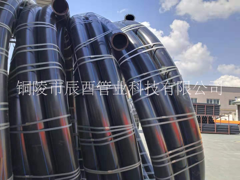 黑色PE拖拉管@安徽黑色PE拖拉管生产厂家