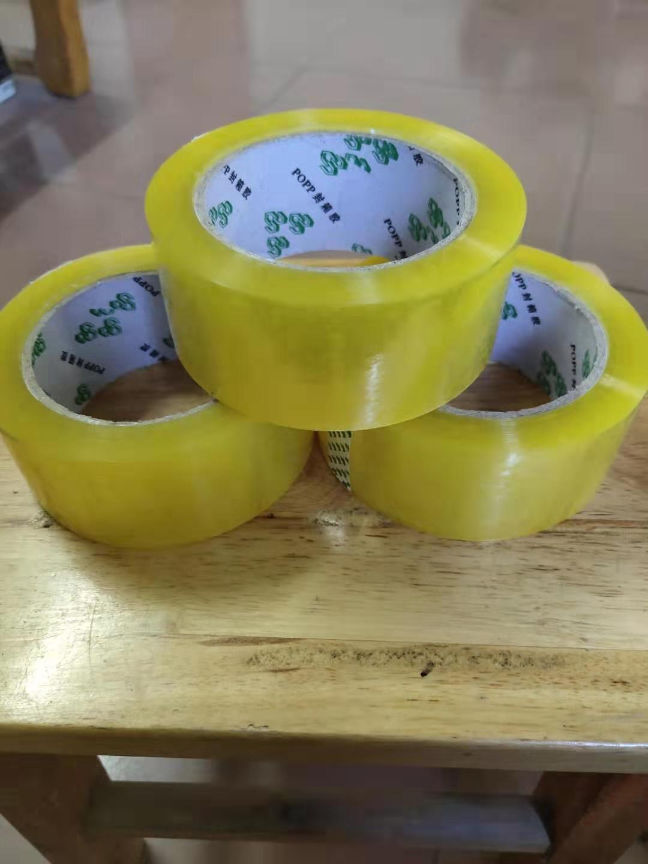洽誉塑料包装透明胶带封箱胶带宽4.5cm厚2.5cm打包封口批发定做