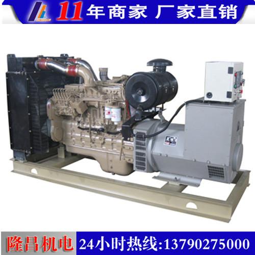 200KW康明斯发电机组厂家,200KW康明斯发电机组批发,200KW康明斯发电机组价格