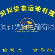 河南郑州到新疆喀什货物运输