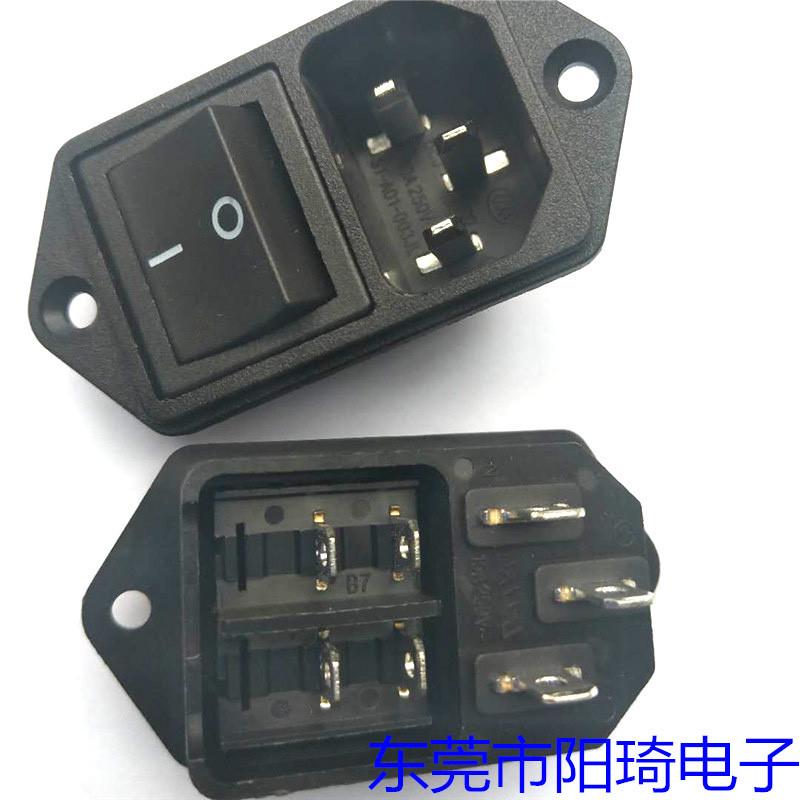 天津AC插座二合一丨二合一插座厂家丨二合一电源插座批发丨品字插座二合一加工