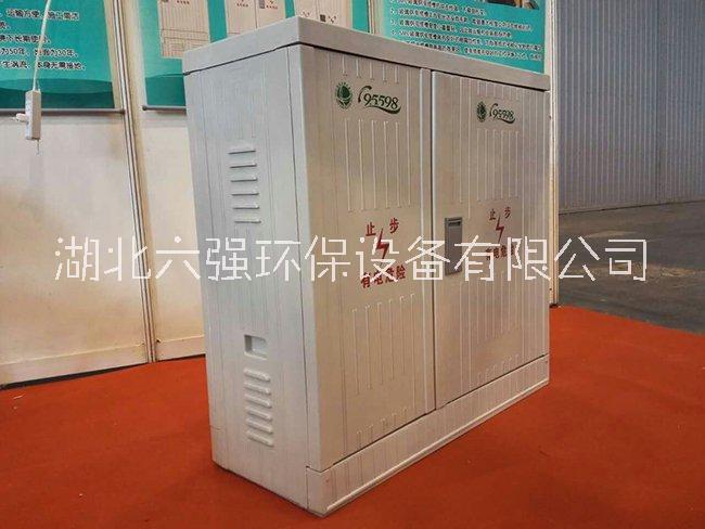 SMC玻璃钢壁挂式JP柜销售
