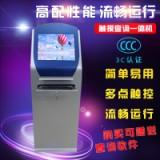 上海触控查询机带抽屉托盘触摸屏查询一体机键盘鼠标触摸屏一体机