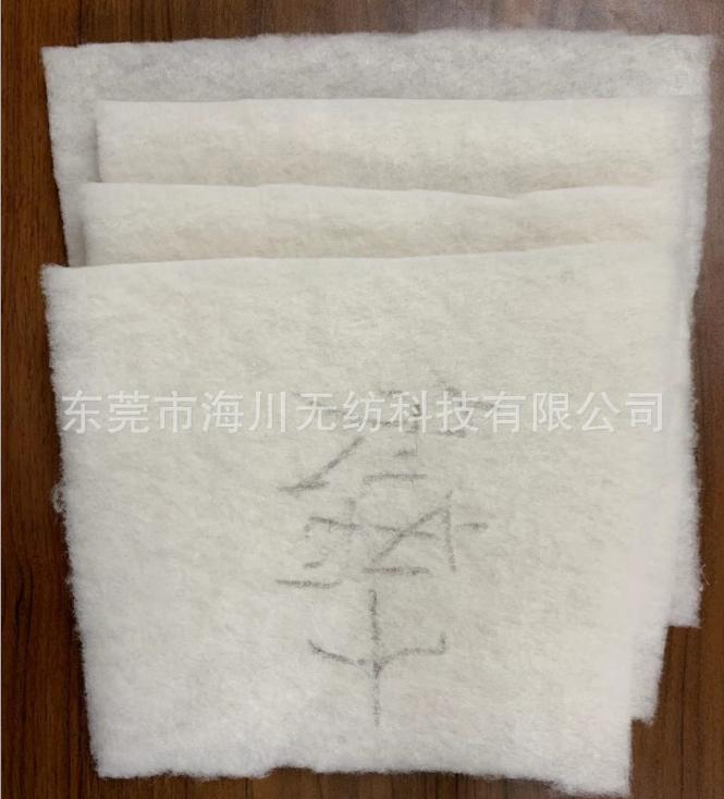东莞负离子棉絮片厂家-供应-直销