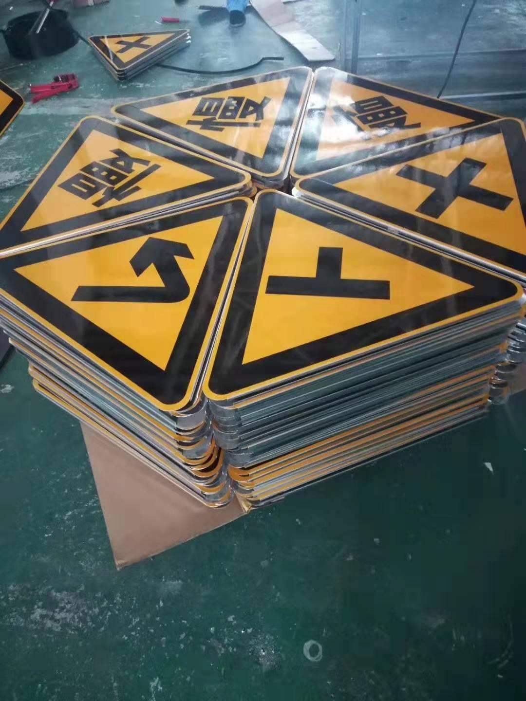 四川交通标志牌报价_道路标志牌制作加工_路名牌_标志标牌生产厂家 交通标志牌多少钱