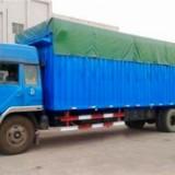 上海到中山物流运输公司 直达中山专线费用