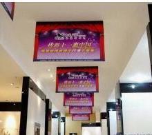 广州广告海报写真喷绘UV打印POP户外大型广告墙体广告制作安装图片